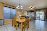 430 Wisteria Place - Photo 8