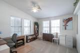 40575 Eagle Street - Photo 17