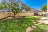 1217 Clearview Drive - Photo 35