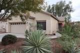 44239 Granite Drive - Photo 1