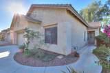 44239 Granite Drive - Photo 5