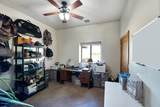 5114 Kings Highway - Photo 18