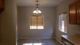 17234 Desert Lane - Photo 9