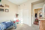 14575 Mountain View Boulevard - Photo 26