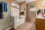 3022 Oberlin Way - Photo 38