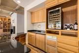 6333 Scottsdale Road - Photo 15