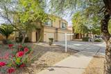2209 Pima Avenue - Photo 1