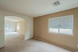 2209 Pima Avenue - Photo 26