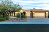 41509 Anthem Ridge Drive - Photo 7