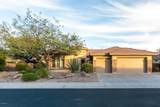 41509 Anthem Ridge Drive - Photo 8