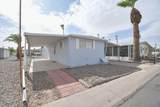 2100 Trekell Road - Photo 3