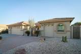 16131 Mulberry Drive - Photo 1