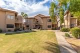 930 Mesa Drive - Photo 23
