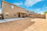 11602 Hackbarth Drive - Photo 43