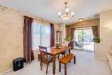85 Gold Dust Way - Photo 16