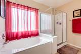 85 Gold Dust Way - Photo 24
