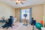 85 Gold Dust Way - Photo 26