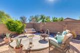 85 Gold Dust Way - Photo 40