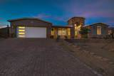 11228 Hermosa Vista Drive - Photo 62