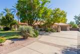 10761 Fanfol Lane - Photo 4