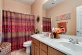 12786 Dove Wing Way - Photo 47