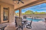 40813 Laurel Valley Way - Photo 47