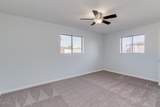 6022 Colby Street - Photo 17