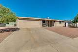 6022 Colby Street - Photo 2
