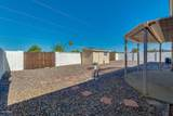 6022 Colby Street - Photo 33