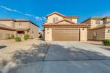 31297 Mesquite Way - Photo 2