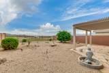 6715 Desert Lane - Photo 38