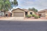 41754 Somerset Drive - Photo 1