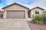 41754 Somerset Drive - Photo 3