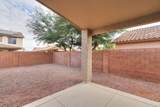 41754 Somerset Drive - Photo 41