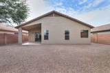41754 Somerset Drive - Photo 44
