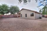 41754 Somerset Drive - Photo 45