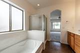 4228 Morning Glory Court - Photo 15