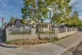 7032 Catalina Drive - Photo 3
