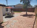 1108 Esther Street - Photo 15
