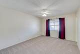 910 Curry Street - Photo 18