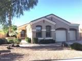 6816 Pinehurst Drive - Photo 1