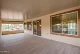 10917 Loma Blanca Drive - Photo 26