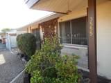 3555 Augusta Avenue - Photo 6