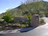 14841 Shadow Canyon Drive - Photo 8