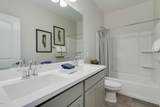 1255 Arizona Avenue - Photo 9