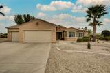 20977 Grand Staircase Drive - Photo 2