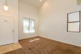 17504 Mauna Loa Lane - Photo 2