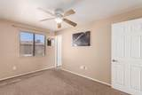 13225 37TH Place - Photo 12