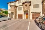 11652 Saguaro Boulevard - Photo 41
