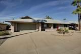 12518 Flagstone Drive - Photo 3